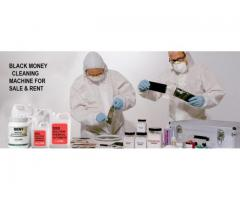 SSD CHEMICAL SOLUTION +27780171131